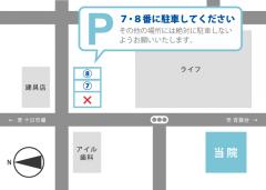 さつきが丘駐車場地図